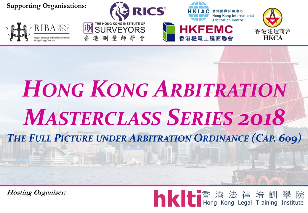 hklti hong kong arbitration masterclasses flyer website