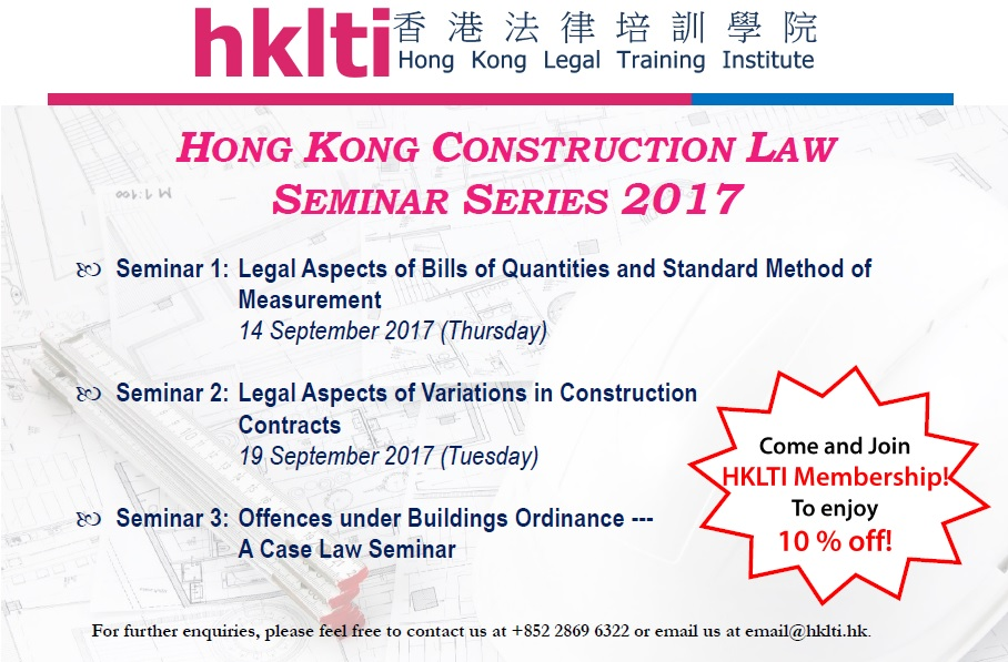 hklti hong kong construction law seminar series 2017 flyer 20170914 short