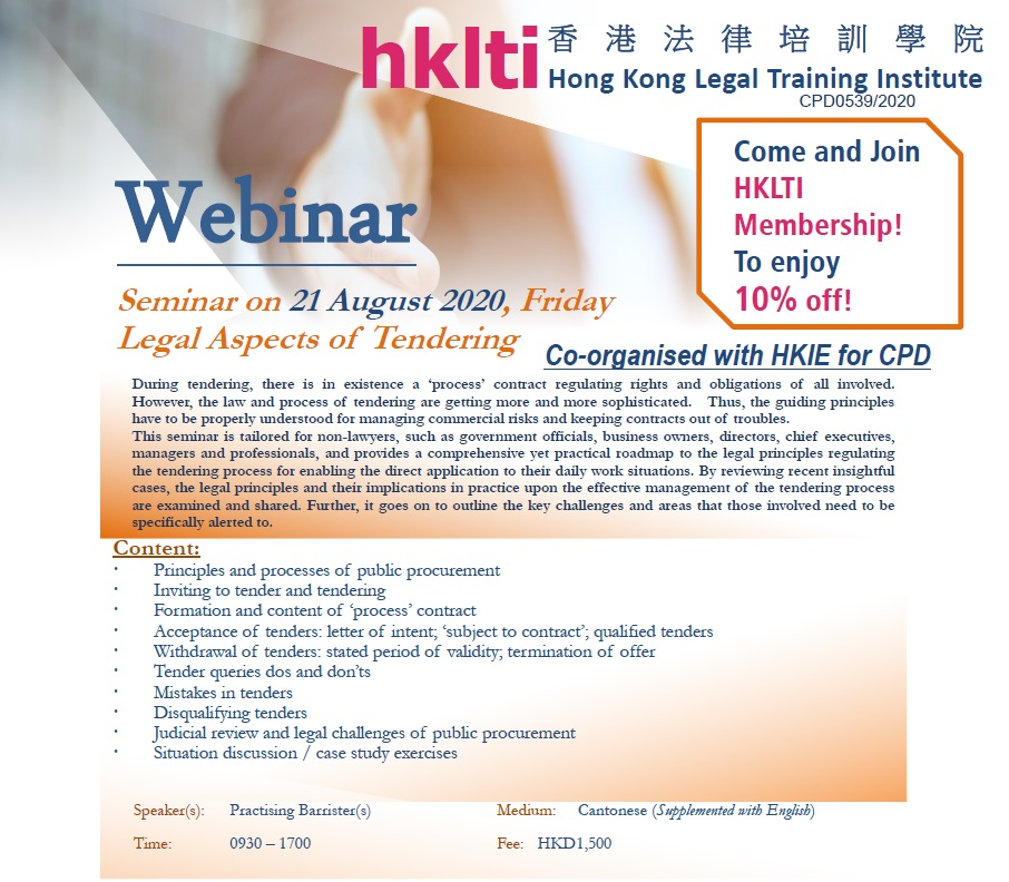 hklti hkie legal aspects of tendering flyer 20200821 webinar short