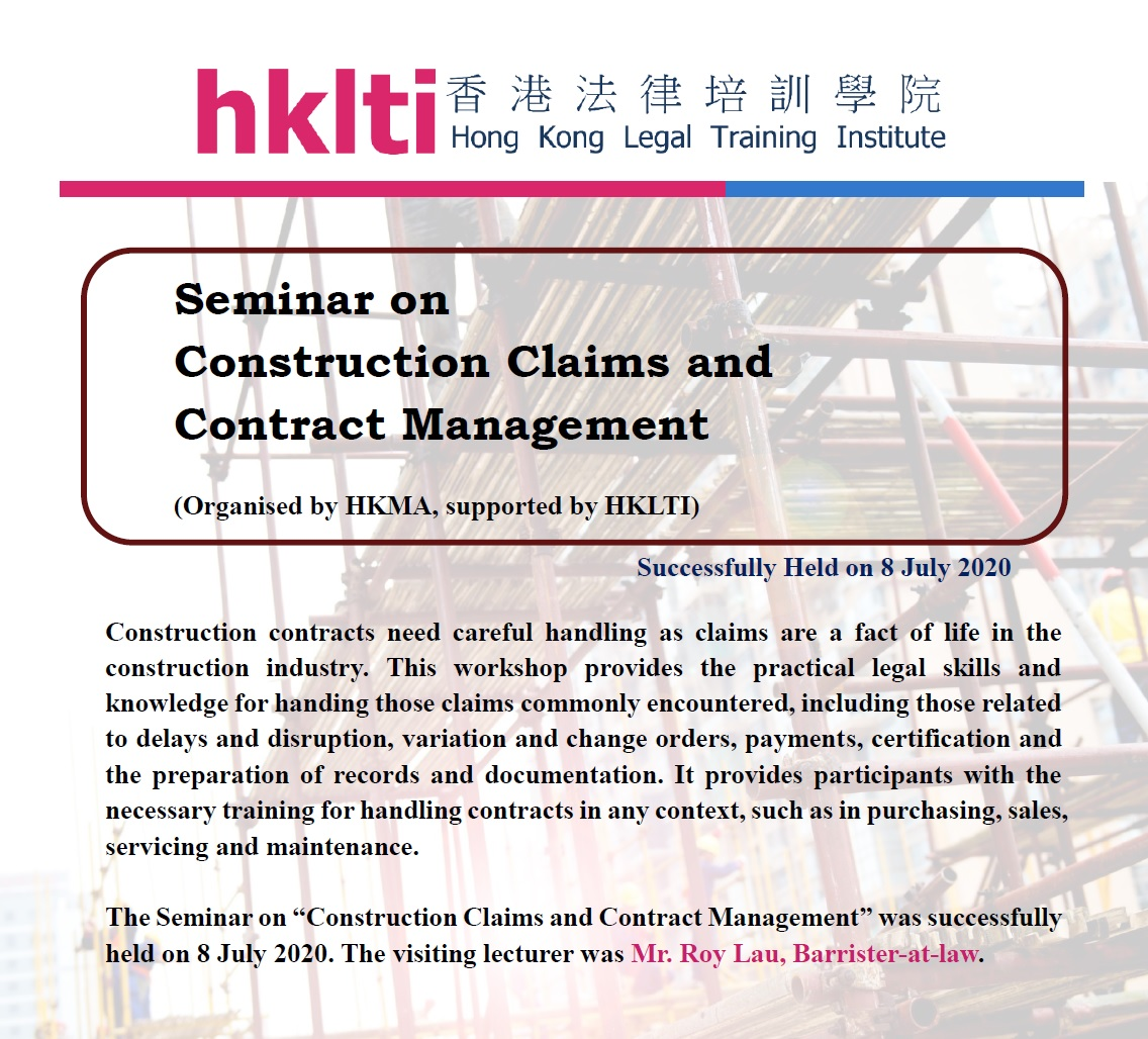 hklti hkma construction claims and contract management seminar report 20200708