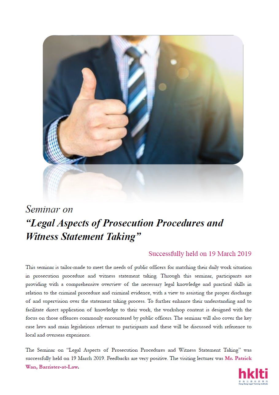 hklti legal aspects of prosecution procedures and witness statement taking seminar report 20190319